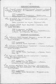 Vaganov.N.I.(1)