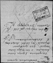 Ermolayev,AN1-2