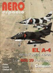 AE517