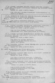 Ivanovskiy.A.I,23