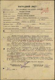 Наградной лист - 18.08.1942 (Качарава Г.Ш.)-01