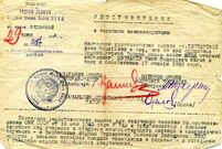 Bochkarev.IF05