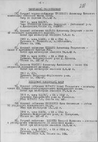 GUKVS1947(4)