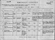 P.G.Alekseyev02