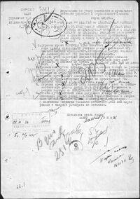 PI7.01.1946