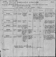 M.A.Tishinkin(2)