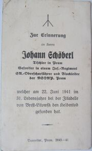 J.Schoberl