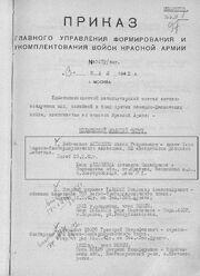 P.G.Alekseyev01