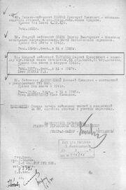 Torgashev.SE01
