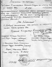 Puganov,VT,docu