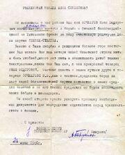 Bochkarev.IF03