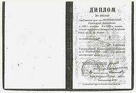 OstrovskySA-Medic1