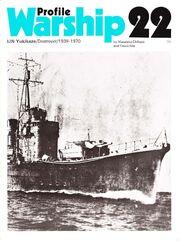 W-P-22