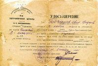 Bochkarev.IF04
