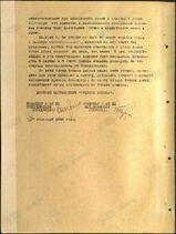 Наградной лист - 31.12.1941 (Федоров Е.О.)-02