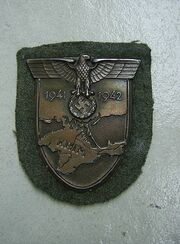 443px-Krim Shield