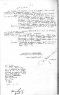 IPRER3.9.1951(3)