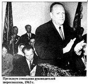 Afanasyev.VA2