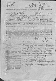 Temyakov.VA