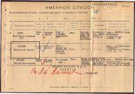 K.P.Andreyev02