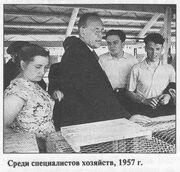 Afanasyev.VA5