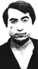 New York County John Doe (1969)