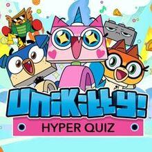 Hyper Quiz