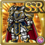 Armor (52)