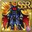 Armor (154)