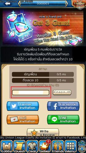 2015-09-22 01.40.13