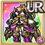Armor (68)