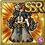 Armor (54)