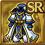 Armor (114)