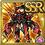 Armor (62)