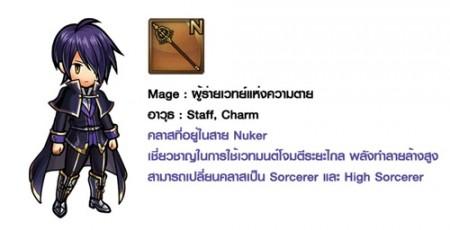 C mage-450x230