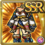 Armor (55)