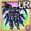 Armor (70)