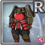 Armor (17)