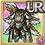 Armor (178)