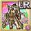Armor (188)