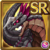 Gear-jepperwock Icon