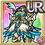 Armor (69)