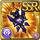 Gear-Dragon Gaze Icon