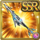 Gear-Master Spear Icon