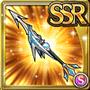 Gear-Master Spear Icon