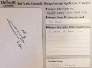 Cosmetic Design Contest-Tech Sword Entry