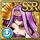 Gear-Rider Icon