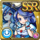 Gear-Snow White Icon