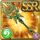 Gear-Caduceus- Divine Staff Icon