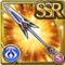 Gear-Guardian Angel Spear Icon
